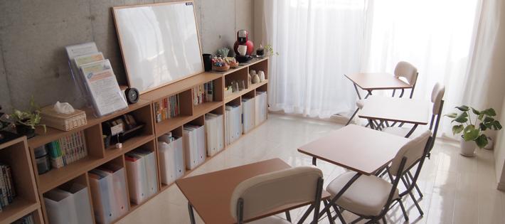 【お知らせ】事務所を移転しました!| Acca's Website