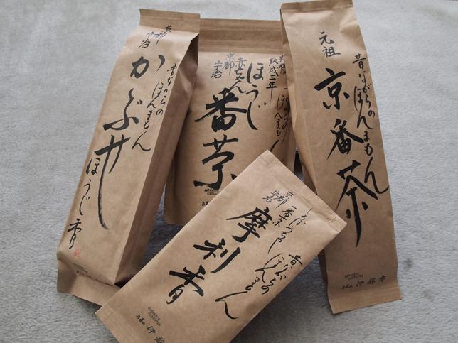 伊都幸の扱っている宇治茶 | Acca's Blog