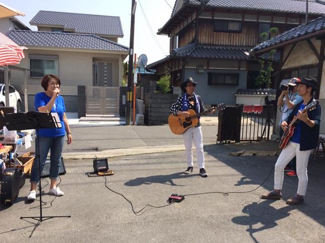 Shina & Banboo JointとBionWorld | 青空バル+クラフト チャリティします!| Acca's Website