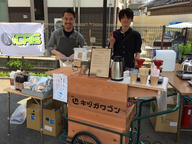 ROKUMEI COFFEE CO. | 青空バル+クラフト チャリティします!| Acca's Website