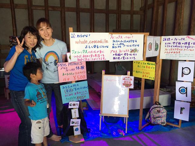 リンズ Language & Raombow Kids | 青空バル+クラフト チャリティします!| Acca's Website