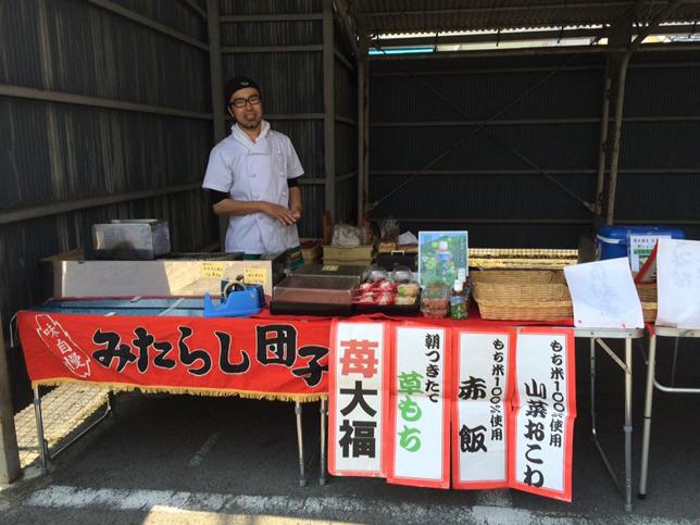 石田長栄堂 + mochiri | 青空バル+クラフト チャリティします!| Acca's Website