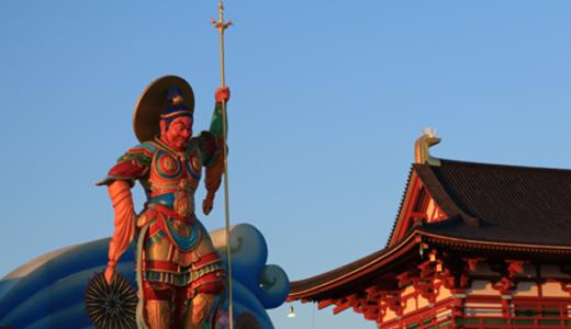 【Photo Album】大立山まつり in 平城宮跡@奈良県奈良市