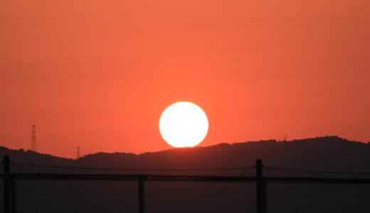【Photo Album】ある日の夕陽