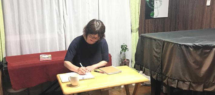 【勉強会開催報告】第4.5回心と頭を整える会を開催しました!