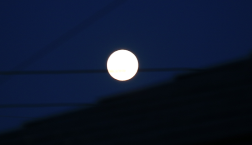 【Photo Album】ストロベリームーン(いて座満月)