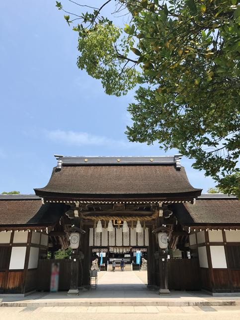 久しぶりに、伊弉諾神宮へ。  Acca's Website