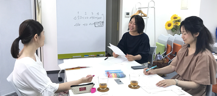 【勉強会開催報告】しごとのお金の勉強会を開催しました!