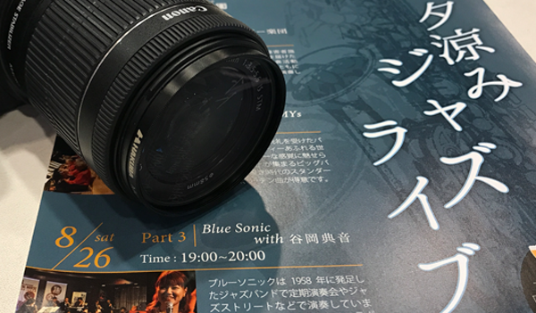 【Photo Album】けいはんな記念公園 & 水景園・1 | Acca's Website