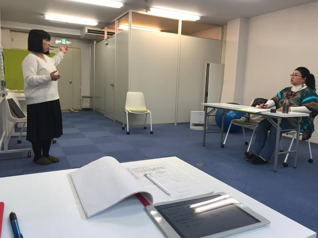 【セミナー開催報告】人生理念セミナーを開催しました!| Acca