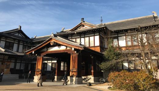奈良ホテルで、若草山の山焼きを見てきました!