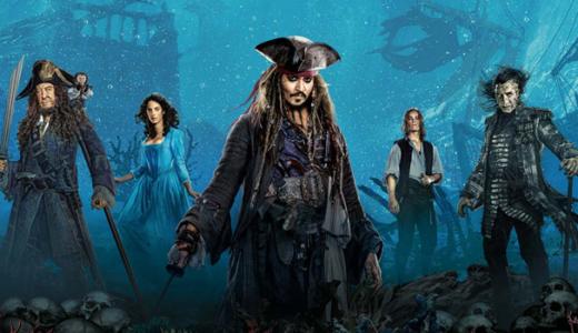 パイレーツ・オブ・カリビアン/最後の海賊を観てきました!