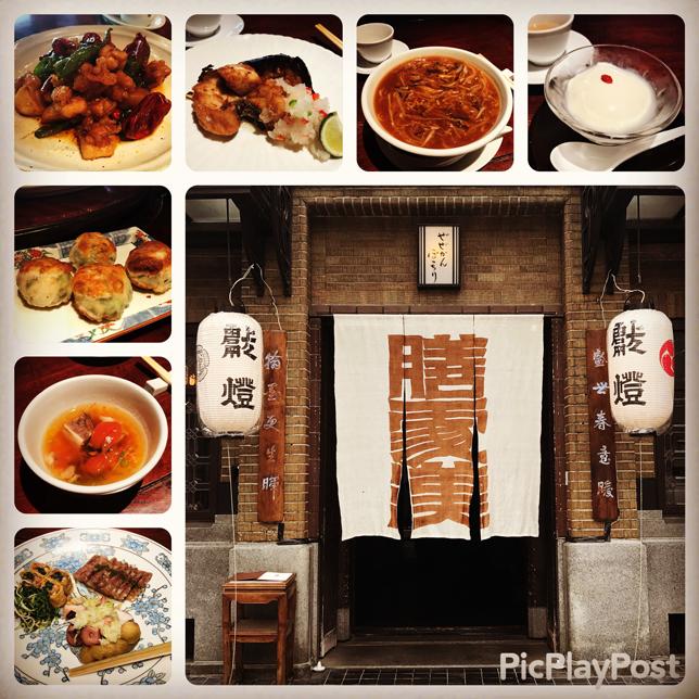 雰囲気が素敵な北京料理屋さん ~膳處漢(ぜぜかん)ぽっちり~   Acca's Website