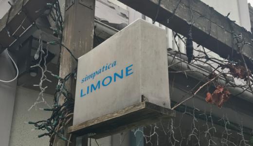 住宅街に佇む素敵カフェ ~simpatica LIMONE~