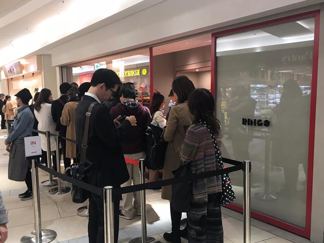サクサク食感のアップルパイ ~焼きたてカスタードアップルパイ専門店 RINGO~   Acca's Website